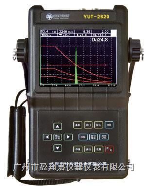 数字超声波探伤仪YUT2620