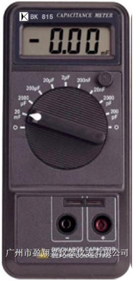 数位式电容表BK815