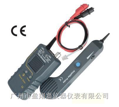线缆追踪电话检测器BK6183