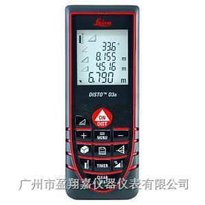 激光测距仪D3A