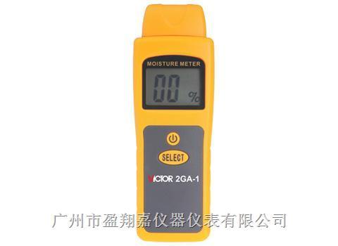 木材水份测试仪VICTOR 2GA-1