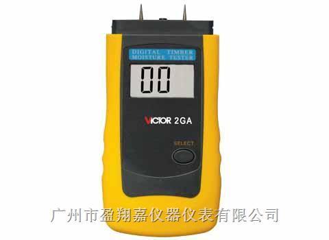 木材水份测试仪VICTOR 2GA