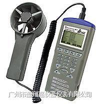 记忆式温度/湿度/风速/风量仪AZ-9671