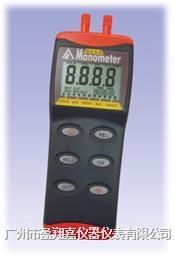 数字压力表/压差计AZ8252