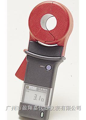钳形接地电阻测试仪CA6410