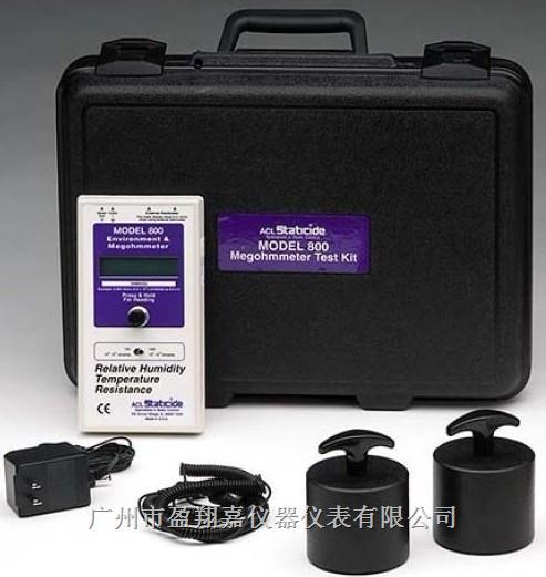 表面电阻测试仪ACL800