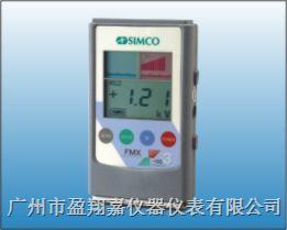 静电测试仪FMX-003