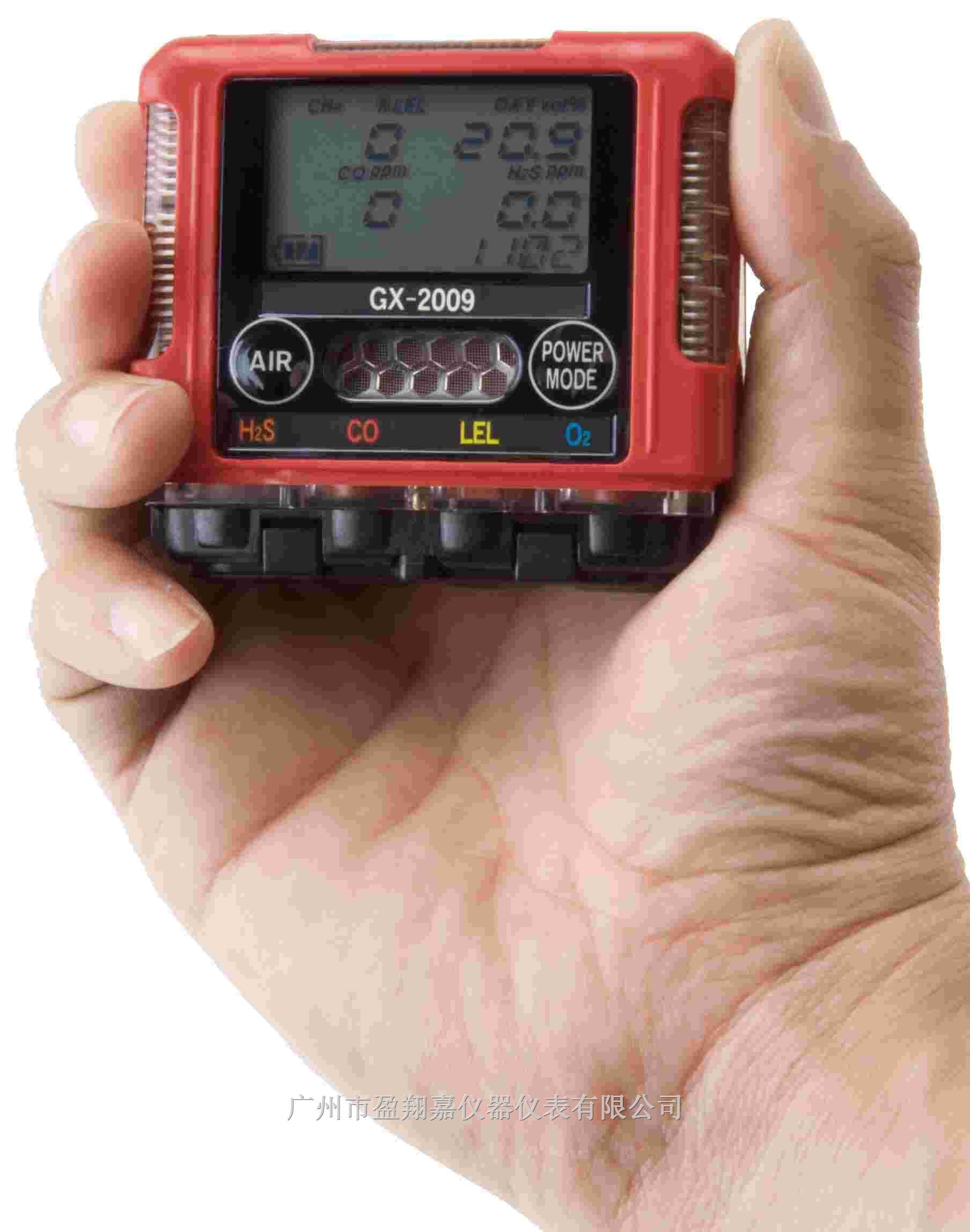 便携式四合一气体检测仪GX-2009