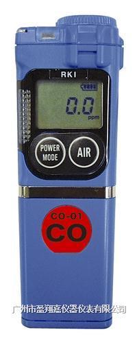 一氧化碳检测仪CO-01