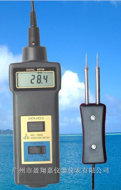 木材水分仪MC-7806
