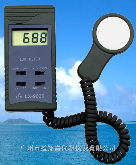 数字式照度计LX-9626