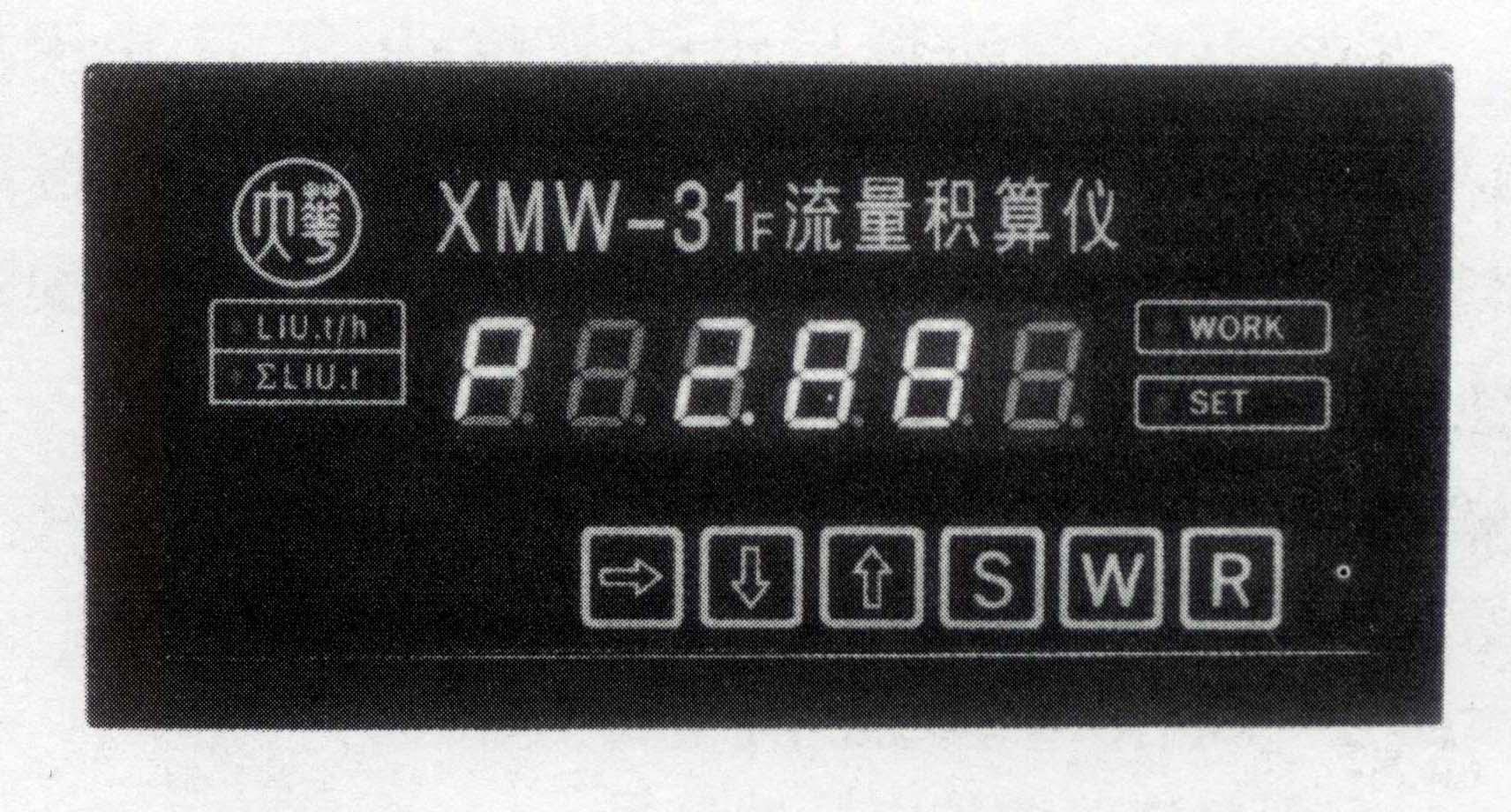 xmw-31f-流量积算仪-上海大华仪表厂 xmw-31f