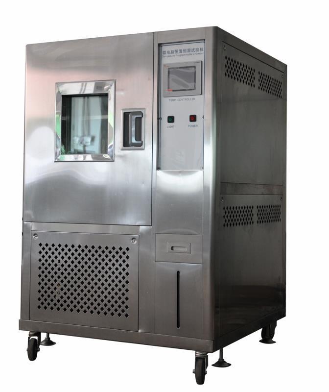 可程式恒温恒湿试验机 hb-7005 恒温恒湿箱 恒温恒湿