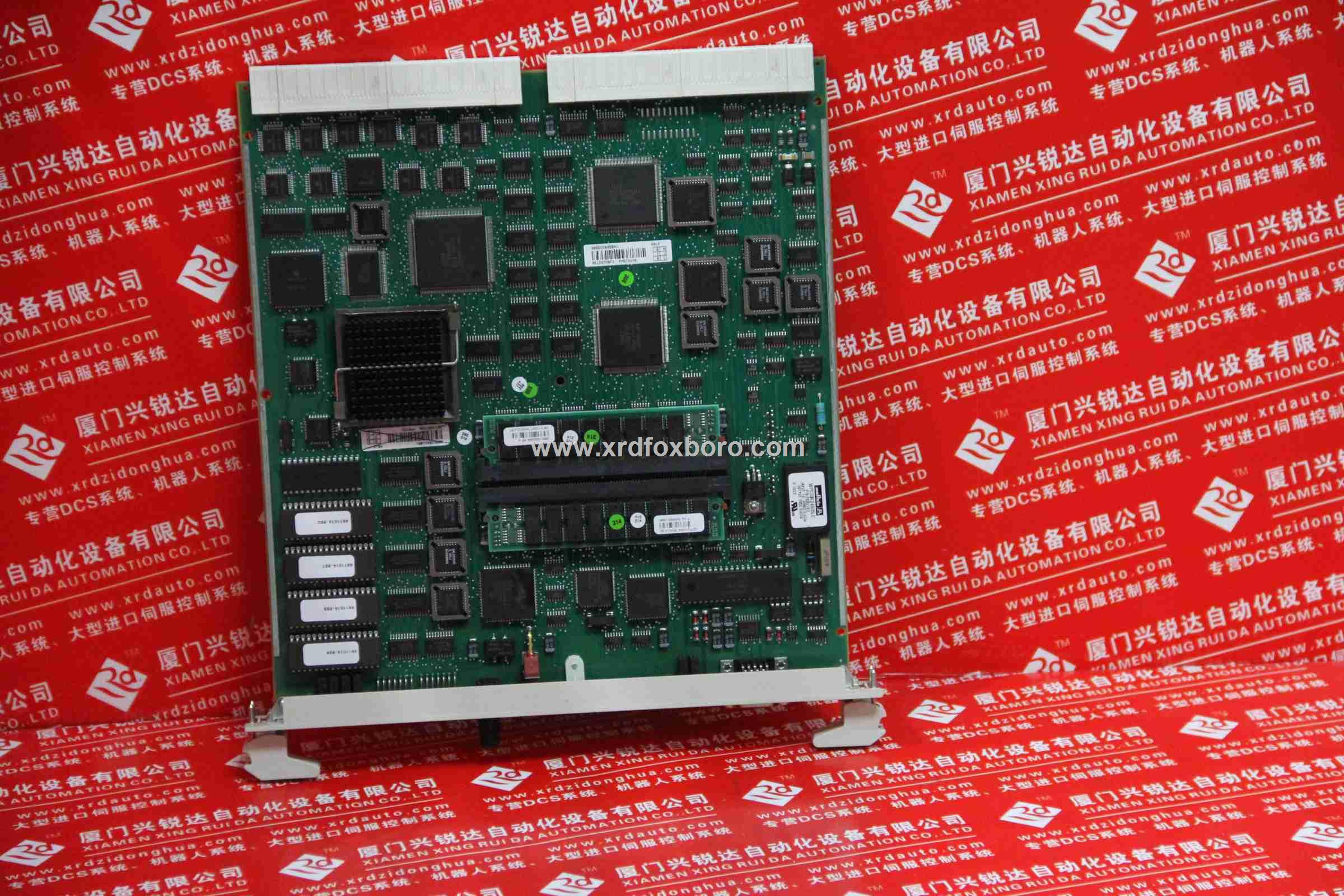 电路板 2400_1600