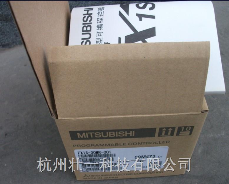 三菱plc fx1s-30mr-001