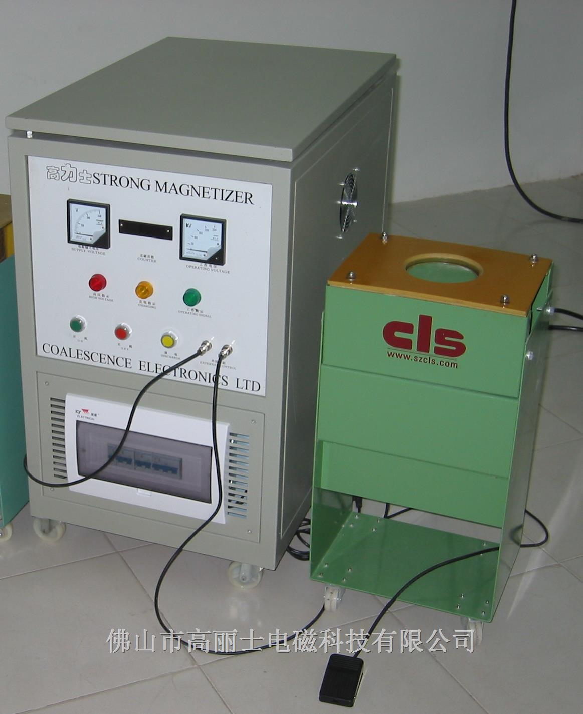 产品库 稳压电路 钕铁硼充磁机