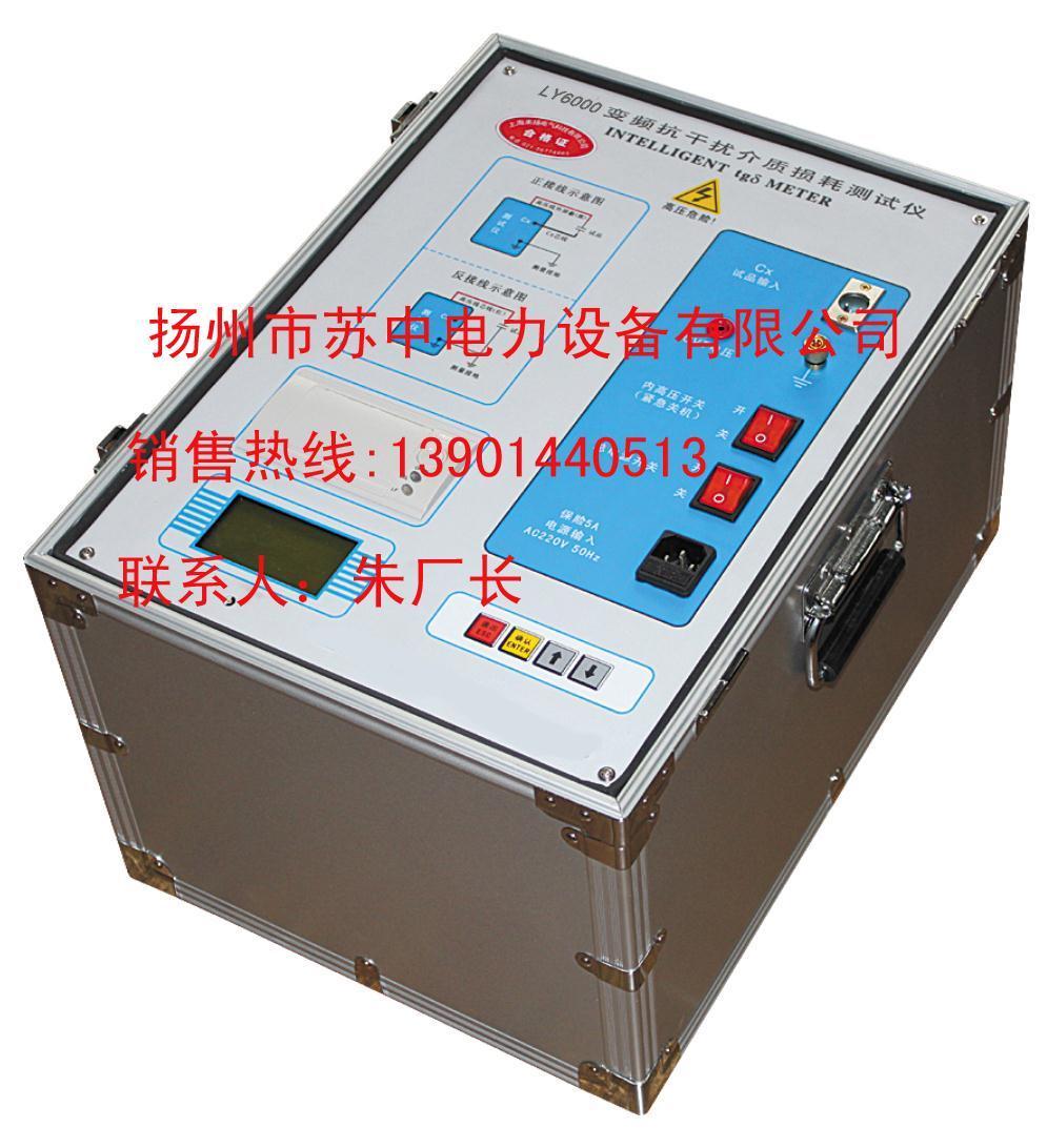 jsy-6介质损耗测试仪 jsy-6