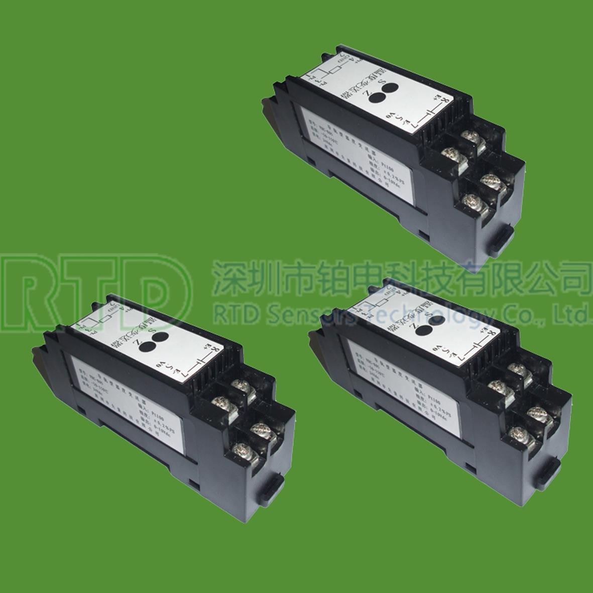 BD-805导轨式热电阻温度变送器模块是专为热电阻(Pt100,Pt1000, Cu50, Cu100)温度传感器配套的标准信号输出模块。该模块属本安防爆型,带电源反接保护及温度传感器开路报警输出功能。