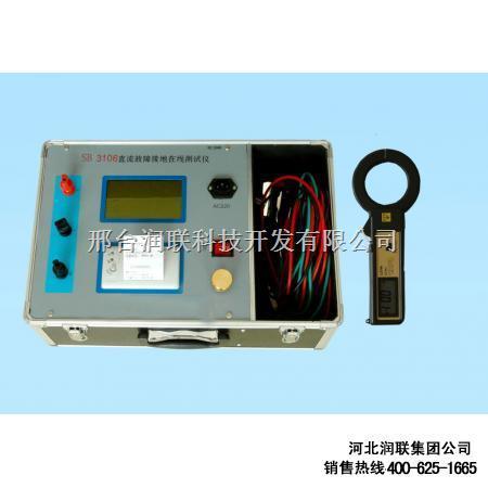 山东日照yd2668-4b接地电阻测试仪和zc29b-2型接地电阻测试仪哪家最