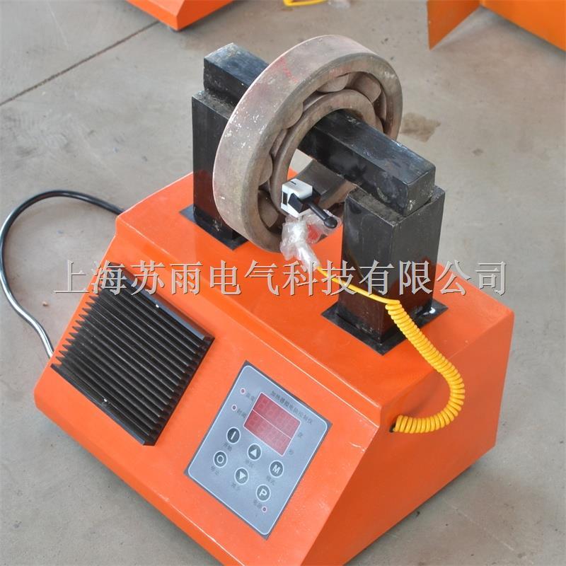 轴承感应加热器